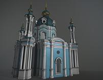 Ukraine church