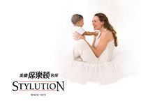 運時通家具集團/运时通(中国)家具 Stylution Group