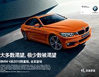 BMW 4 Series Gran Coupé - CGI