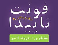 Si47ash NaPeyda Typeface [+Latin]