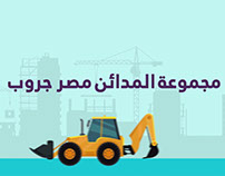 El Madaen Masr Informative Video