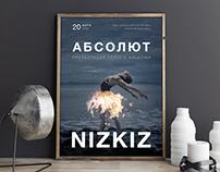 Poster Nizkiz v.2