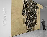 Reza Abedini exhibition materials