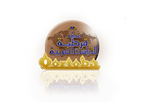 LOGO for Qortoba insituite for teaching arabic and qura
