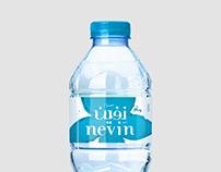 Nevin Water | Arabic Brand