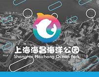 Shanghai Haichang Ocean Park 2
