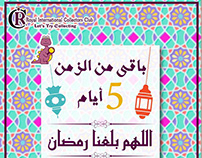 Royal International Collector Club (Ramadan Campaign)