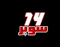 Super 14 (Online TV Program)