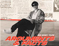 Cover for Big Baby Tape- Arguments & Facts