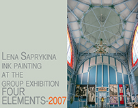Lena Saprykina at FOUR ELEMENTS-2007