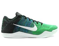 Nike Kobe XI Concept Coloways