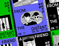 A Friend From The Distant 有朋自远方来