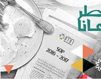 IMN Event Ads