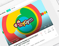 Logo for a kid channel 'ToyGym'