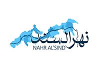 Nahr al'Sind Logo