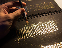 CREATING A VYAZ BOOK (work in progress)