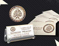 Arab Boxing Committee Branding