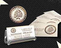 Arab Boxing Committee Branding