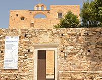 Bazeos Gallery in Naxos, Greece