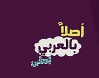 Arabezi
