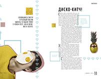 SHMOTOMODO magazine design