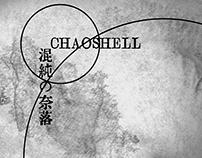 Chaos Hell 混沌の地獄 (Oradano 明朝)