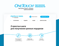 OneTouch - promo site