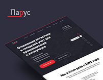 Landing page for Parus - logistic company