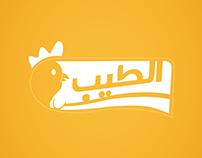 Al Tayeb Work - 2018