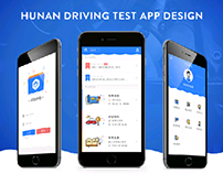 Hunan driving test APP Design