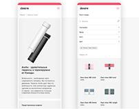 desire Store - Дизайн умного магазина