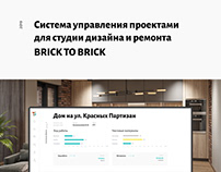 project management system Brick-to-brick