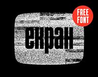 Ekran - free font