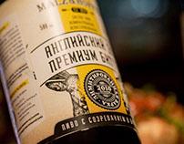 Malz&Hopfen Limiter Brewing. Label design.