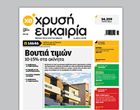 Chrisi Eukairia | Newspaper Redesign