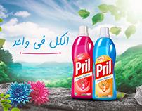 Kolo Fe Wahed - PRIL