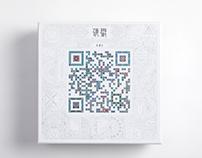 韋禮安《硬戳》專輯封面插畫