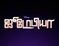 Zootopia - 2016 - Tamil Typography