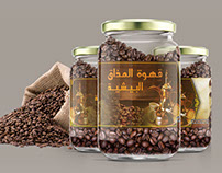 Elmazaq Coffee Package