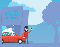 Лендинг для франшизы автомойки «Мойдодыр»