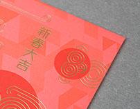 TiNKvisualcommuncation Monkey Red Pocket