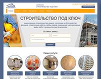 Строительная компания Нитриум