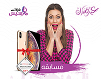 Beauty Clinic Social Media Designs