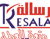 Publications of the Society RESALA