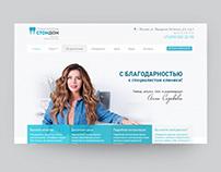 Web design | Stomdom