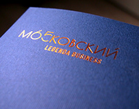Booklet for business class house