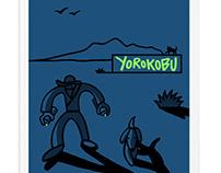 Yorokobu Hazlo Tú 8º Edición