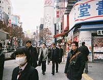 TIF // Tokyo in Film