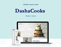 Online Store DashaCooks