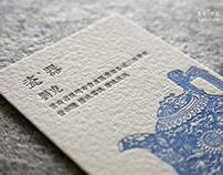 青花瓷名片   良卡手造
